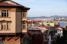Blick vom Cerro Concepción (© Lena Labryga / Weonlandia)